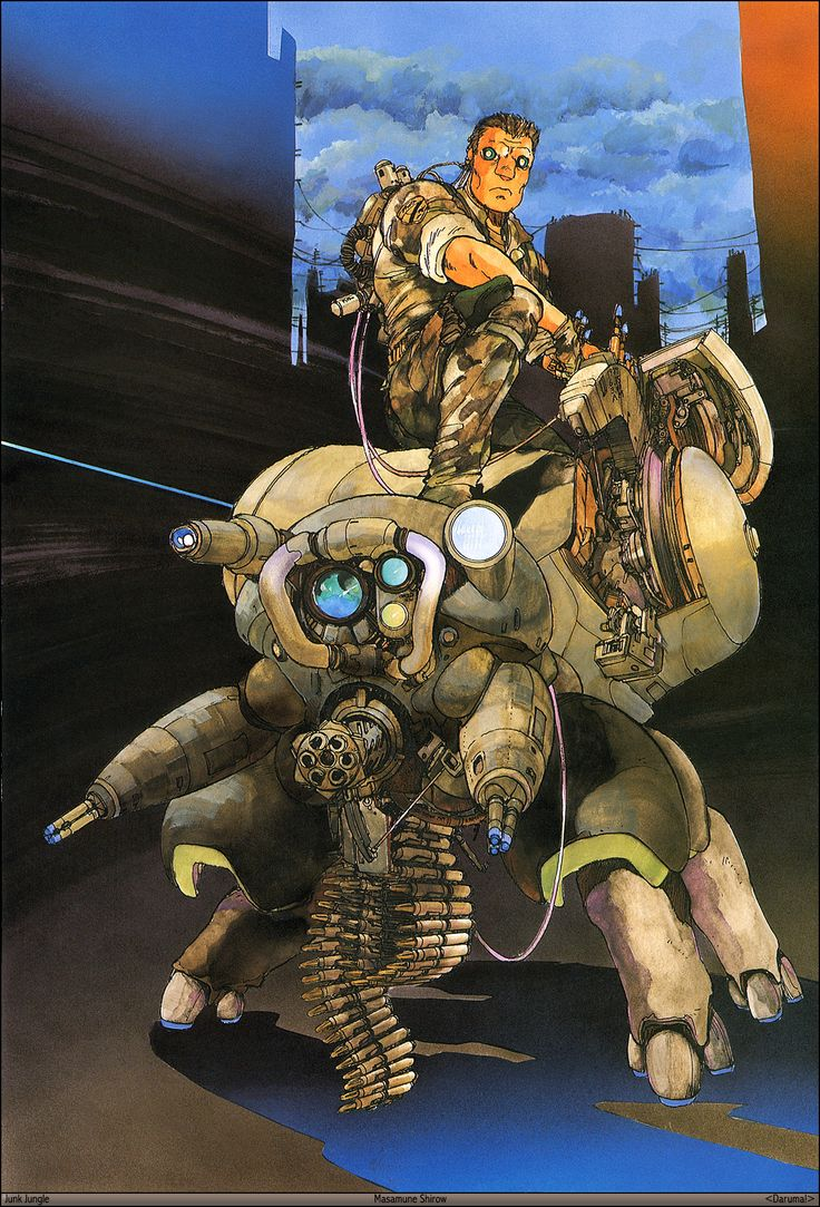 Ghost in a Shell - Junk Jungle by Masamune Shirow