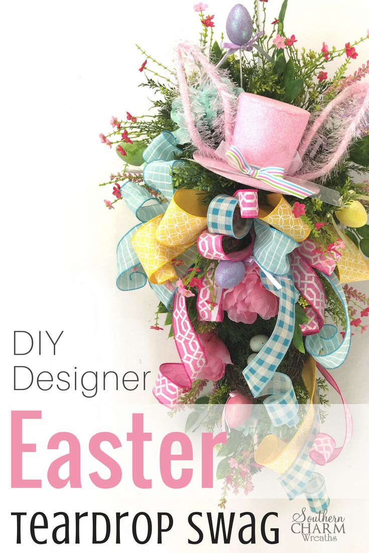 If you're looking for a wreath alternative for Easter, look no further. This designer Easter Teardrop Swag tutorial will give your door a designer look without the designer price tag! Julie shows you how to use a Christmas evergreen swag to make a spring door swag.  #easterdecor #easterswag #easterwreath #eastercrafts #teardropswag #easter #blogger