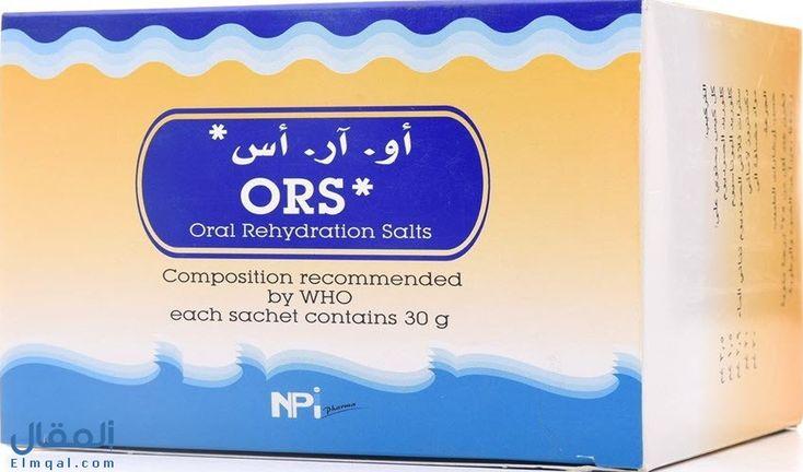 محلول الاماهة الفموية Oral Rehydration Solution Ors محلول علاج الجفاف Oral Rehydration Salts Rehydration Salts Oral