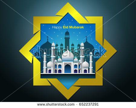 Vector abstract, Happy Eid Mubarak as a greeting celebrating Islamic holiday