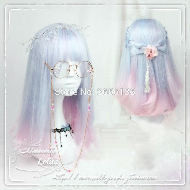 48cm Harajuku Soft Light Blue Pink Color Gradient Cosplay Wig  Cap#BeautyBlog #M…