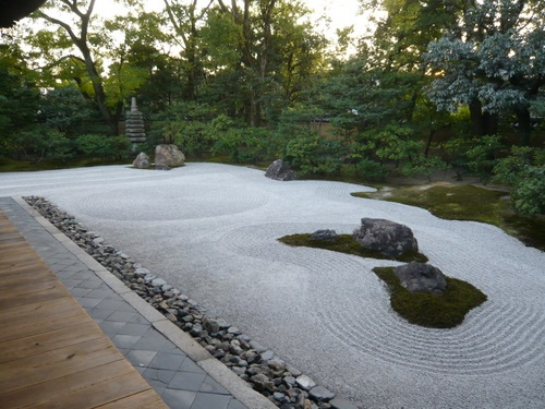 Rock Garden At Kennin Ji Temple, Kyoto, Japan.