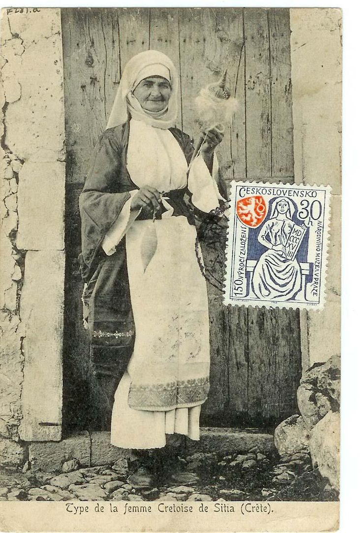 Cretan Spinner. This postcard of a spinner in Crete is captioned in French and was mailed in 1903. (The Czech stamp appears to be a later addition.)