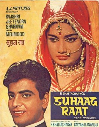 Suhaag Raat (1968)
