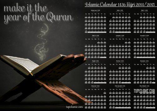 quran islamic calendar 2015 - 1436 hijri a4