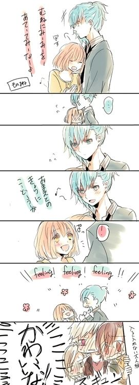 Uta no Prince Sama ♪♫•*¨*•.¸¸❤¸¸.•*¨*•♫♪ Nanami x Mikaze Ai