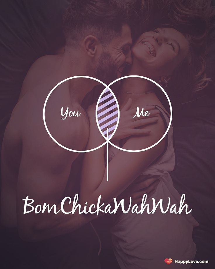You + Me = BomChickaWahWah