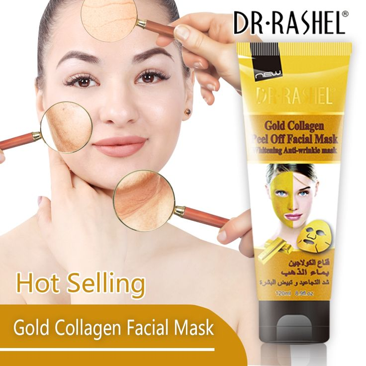 Gold Mask  Peel Off Mask Peeling Face mask masque visage Anti Wrinkle anti aging mascarilla facial masque whitening face masks