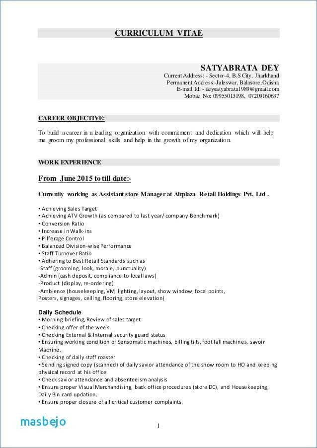 Top 20 Walk Me Through Your Resume Sample Answer Resume Job