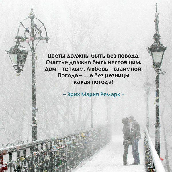 Одна из любимейших его фраз)