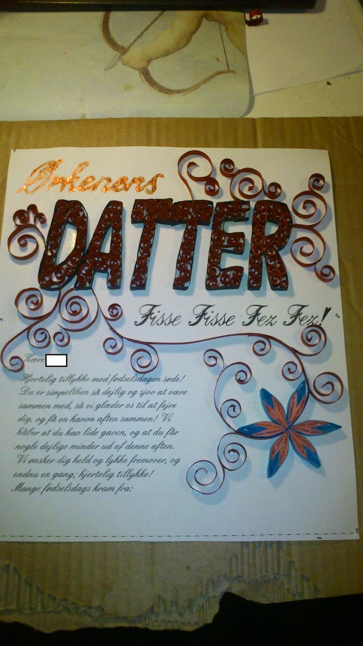 Birthday Card with a news paper like feeling to it. Paper is pre-printed, every thing else is made of paper quilling. -Louise Mirabilis