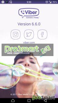 Viber Free Calls & Messages 6.7.0.1312 http://prosmart.by/android/soft_android/telephone_android/10995-viber-v200110518.html    является приложением, которое позволяет совершать бесплатные телефонные звонки и отправлять бесплатные текстовые сообщения другим пользователям, у которых установлен Viber.