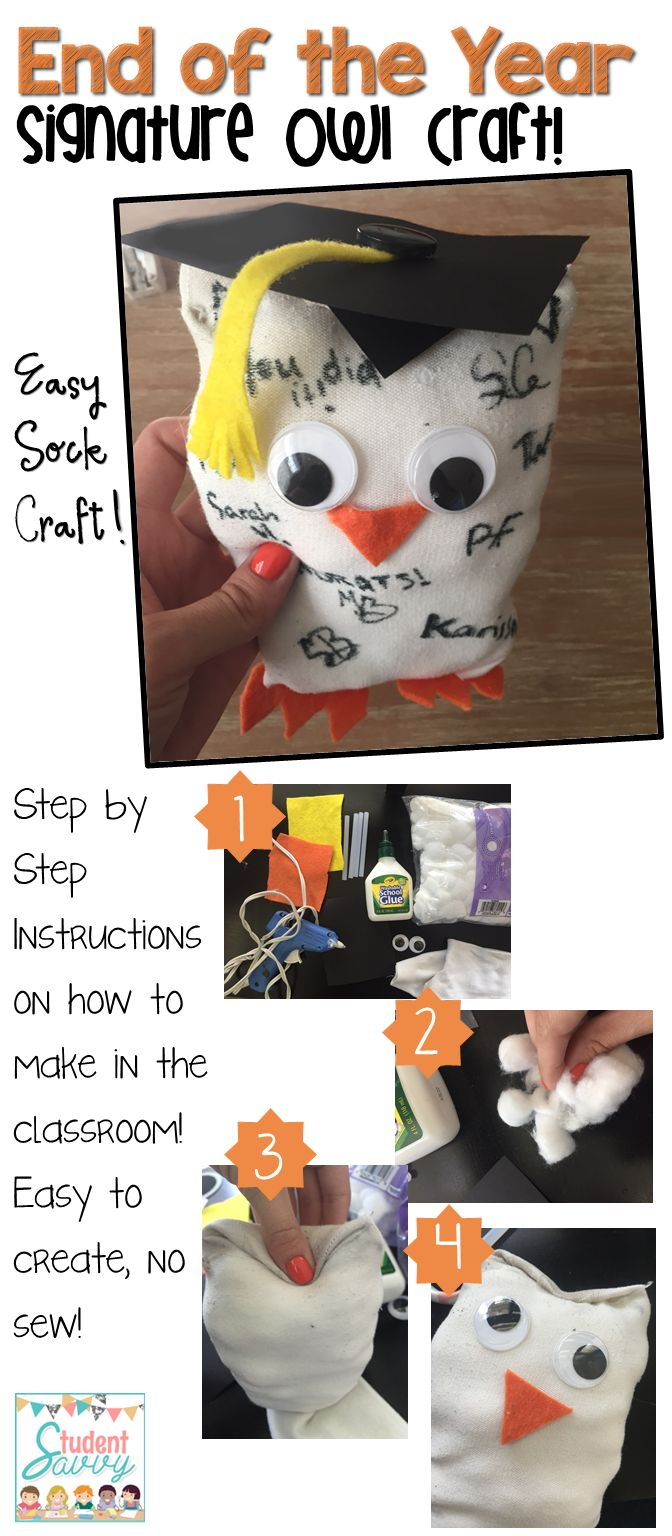 ADORABLE how to make Signature Owl Craft in the classroom! #endoftheyear #endofyear #graduation