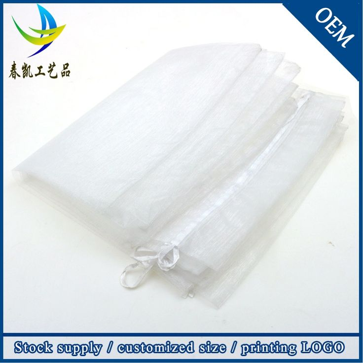 35x50cm White Organza Bags 50pcs/Lot Drawstring Large Packaging Bags For Clothing Can Be Customized Logo