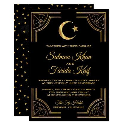 Gold Crescent and Star Islamic Wedding Invitation wedding