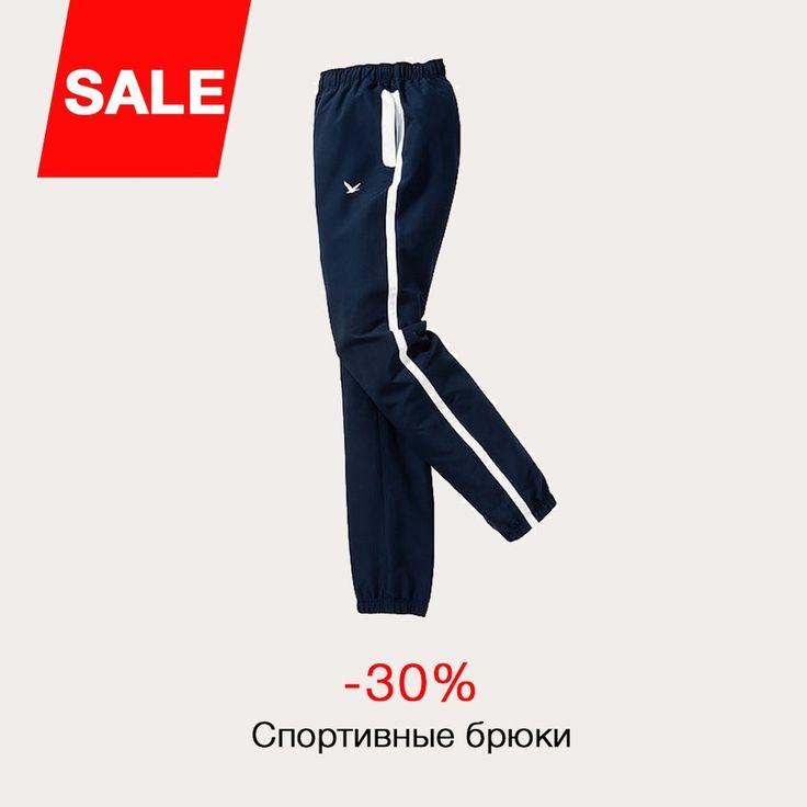 Скидка -30% Спортивные брюки  Номер артикула: 96432095