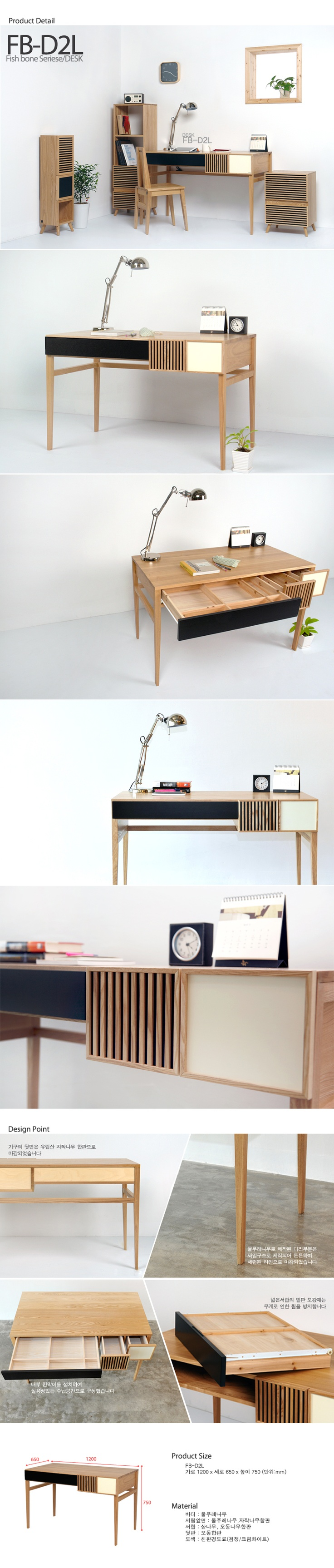 i want this desk so bad