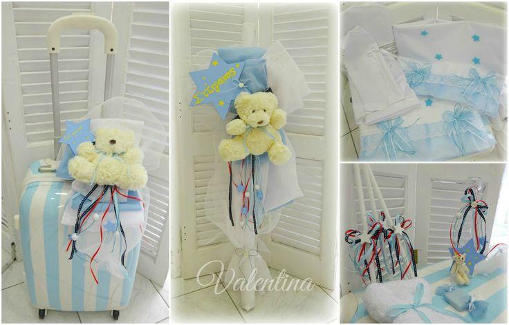 Βαπτιστικό Σετ με ριγέ βαλίτσα ταξιδιού (ιβουάρ - γαλάζιο) με θέμα αρκουδάκι -  αστέρι με ζωγραφισμένο το όνομα!