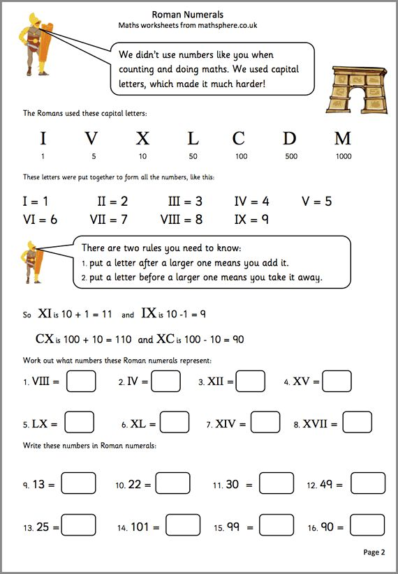 MathSphere Free Sample Maths Worksheets                                                                                                                                                                                 More