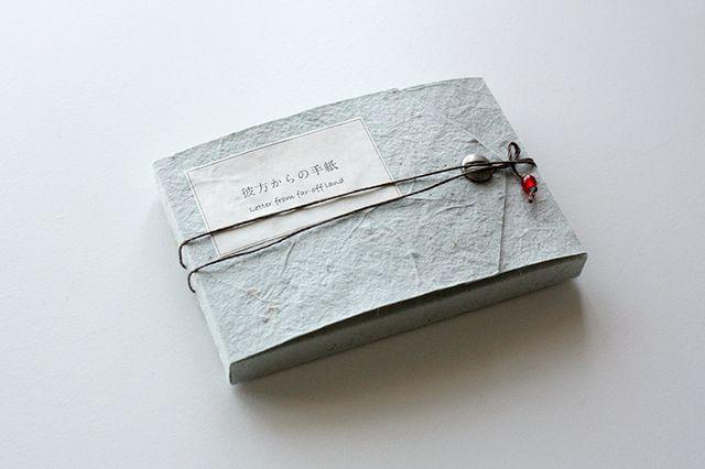 彼方からの手紙 vintage style-A