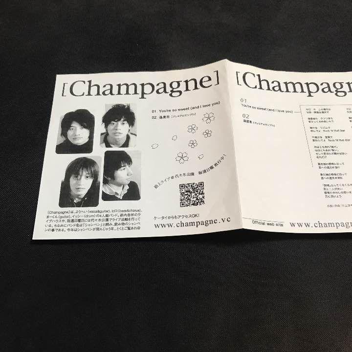 [Champagne] デモCD