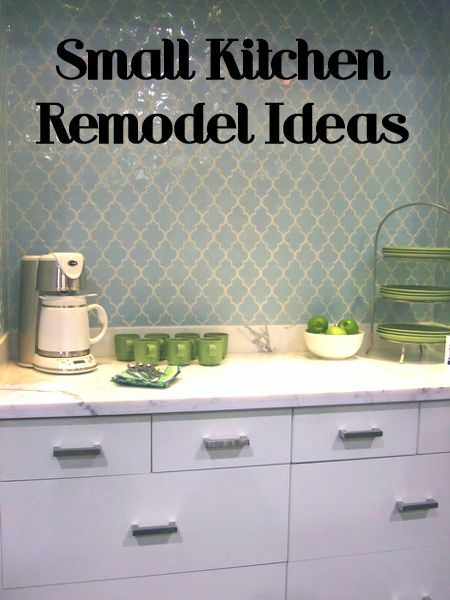 If you have a small kitchen (or maybe even a tiny kitchen), you may want to remodel it to get the most from the limited square footage that you have.  Smaller kitchens can mean a smaller remodel budget, but you may still encounter the same expensive problems as a large kitchen remodel.  Here are a few ideas to consider when remodeling your small kitchen.