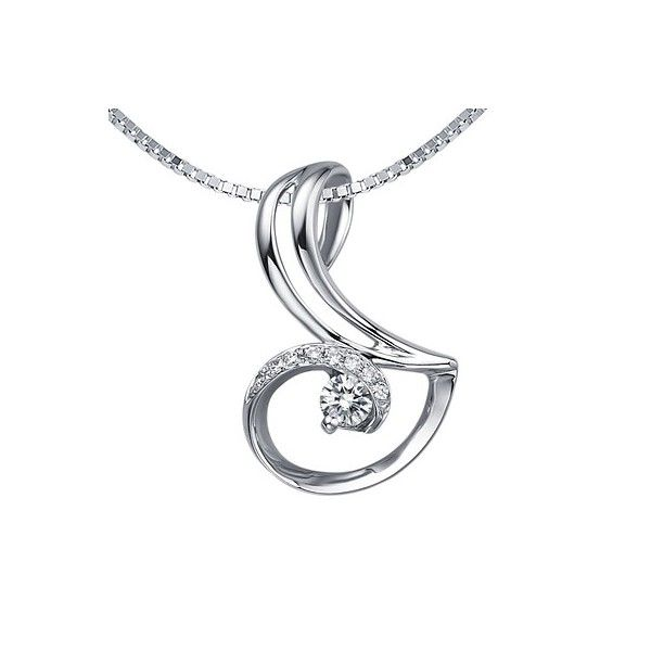 Beautiful Heart Diamond Pendant on 10k White Gold
