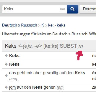 German dictionaries online & gender help - German Made Easy