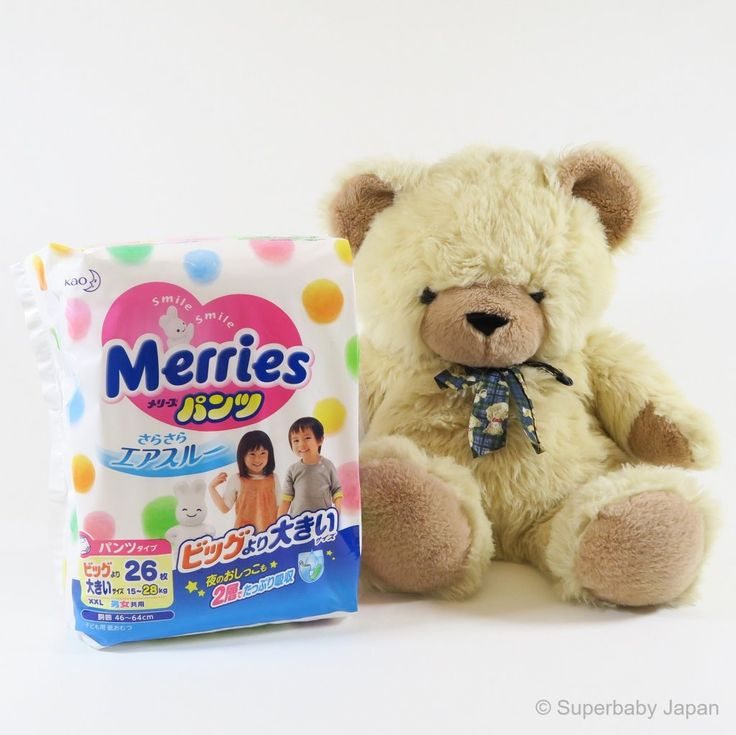 Superbaby Japan - Merries nappy pants - XXLarge - 26 pieces (single pack)