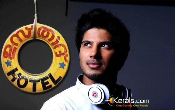 Google Image Result for http://www.kerals.com/kerala/wp-content/uploads/2012/02/Usthad-Hotel5.jpg