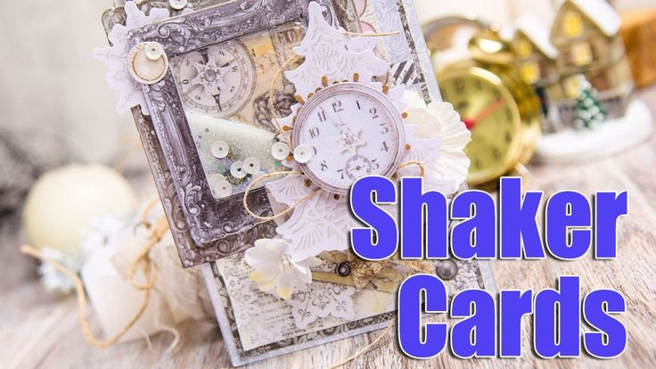 Christmas Shaker Cards. Step by step tutorial. Scraps Of Darkness