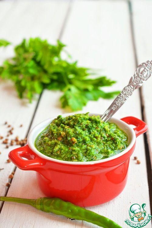 Острая приправа из зелени на зиму - кулинарный рецепт