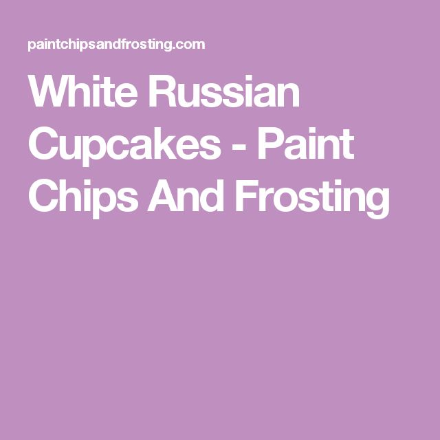 White Russian Cupcakes - Paint Chips And Frosting
