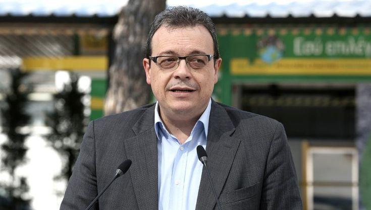 EΛΛΗΝΙΚΗ ΔΡΑΣΗ: Σ. Φάμελλος: «Η Ελλάδα μετά τον Αύγουστο 2018 θα μ...