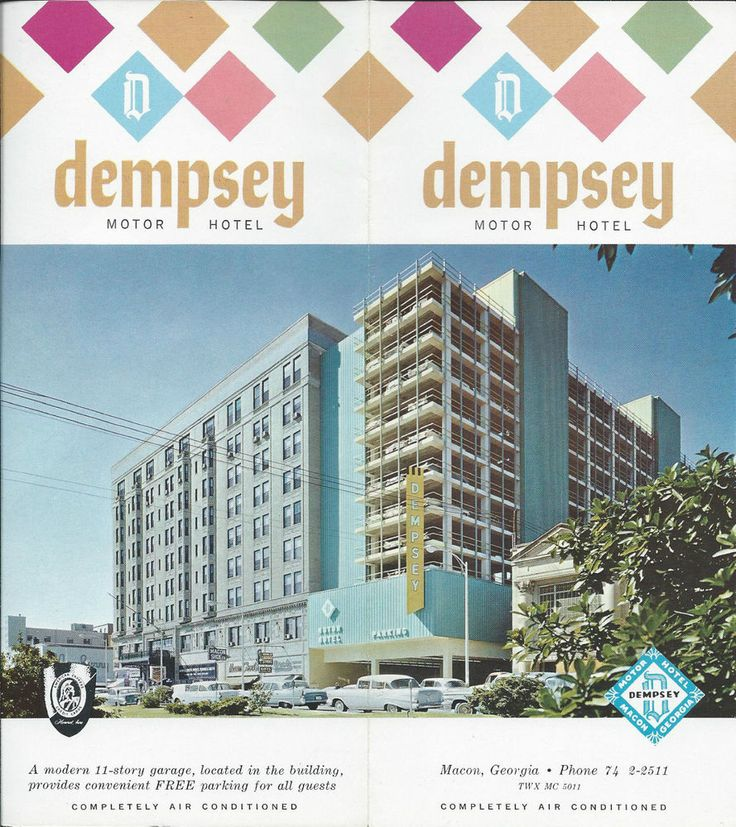 dempsey motor hotel macon georgia - #vintage #travel brochure from $2.99