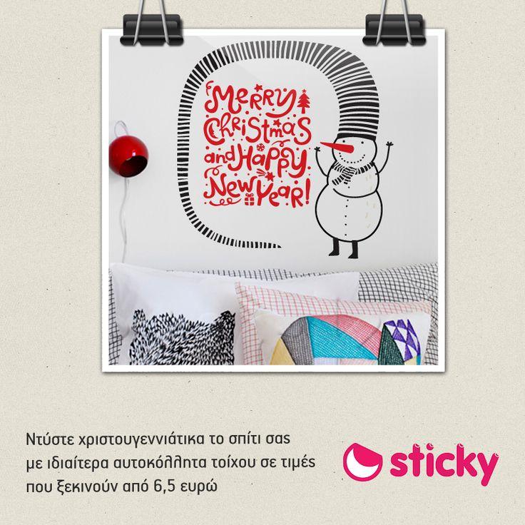 """Χριστουγεννιάτικες πινελιές διακόσμησης στη συλλογή """"Sticky"""" www.brandsgalaxy.gr"""