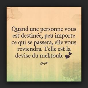 Proverbe Amour Marocain Clecyluisvia News