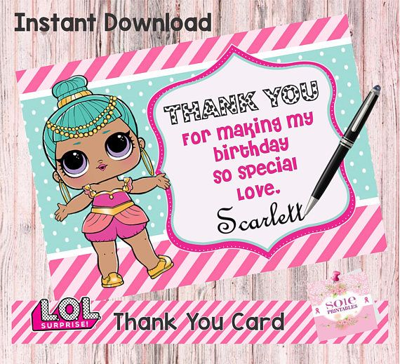 LOL Surprise Thank You Card INSTANT DOWNLOAD Write your
