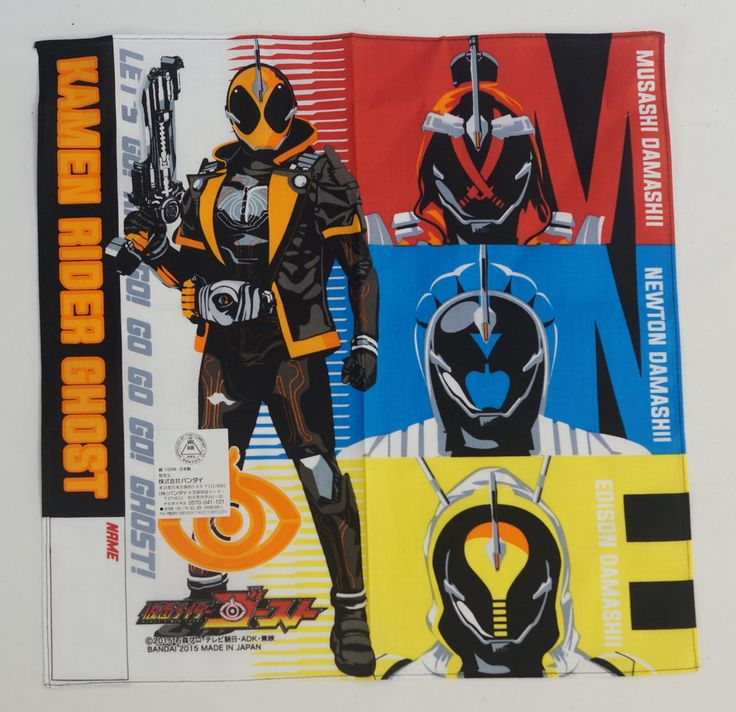 #KamenRider Ghost : Handkerchief  http://www.japanstuff.biz/ CLICK THE FOLLOWING LINK TO BUY IT ( IF STILL AVAILABLE ) http://www.delcampe.net/page/item/id,0378103298,language,E.html
