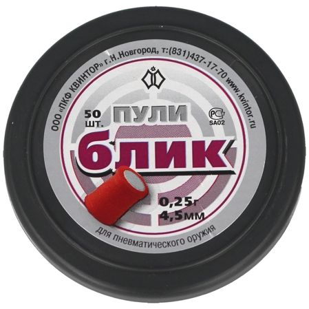 BLIK (0.250 g) bezołowiowy śrut pirotechniczny rosyjskiej marki Kwintor w kalibrze 4.5 mm. Wykonany z polimeru śrut z płaskim czołem oraz gładkim kielichem bez moletowania. Przeznaczony do wiatrówek pneumatycznych: tłokowych, PCP oraz CO2.   Idealny do rozbijania celów, do treningu, polowań. Wyważony, stabilny po osiągnięciu celu wybucha czemu towarzyszy huk, dym, czasami błysk.   Pakowany w sposób zapewniający brak kontaktu między śrucinami, eliminuje uszkodzenia wynikające m.in. z wibracji…