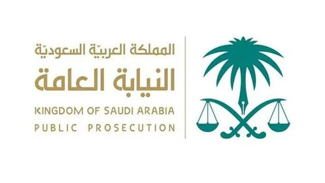 Pin By Saudi Expatriates Com On Saudi Arabia 2021 2020 Prosecution Child Protection Expat