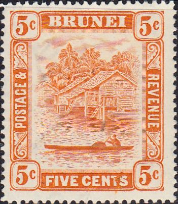 1924 View on River SG 62 Scott 45 Fine Used Other Stamps of Brunei HERE