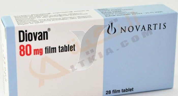 دواء ديوفان Diovan أقراص لعلاج أمراض القلب والضغط المرتفع ييتم وصف الدواء لعلاج ارتفاع ضغط الدم وعلاج أمراض القلب وهناك فوائد وأضرار لت Tablet Personal Care