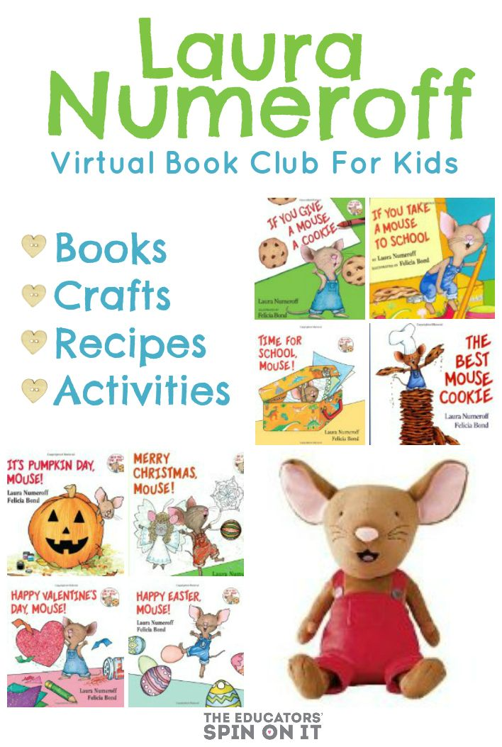 Laura Numeroff Virtual Book Club for Kids featuring Book Related Crafts, Recipes and Activities and more at The Educators' Spin On It