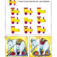 УМНЫЕ КНИЖКИ. Развивающие занятия для детей 5-6 лет — Яндекс.Диск