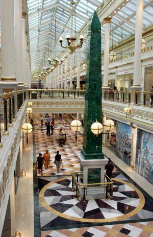 Un centro comercial en Madrid