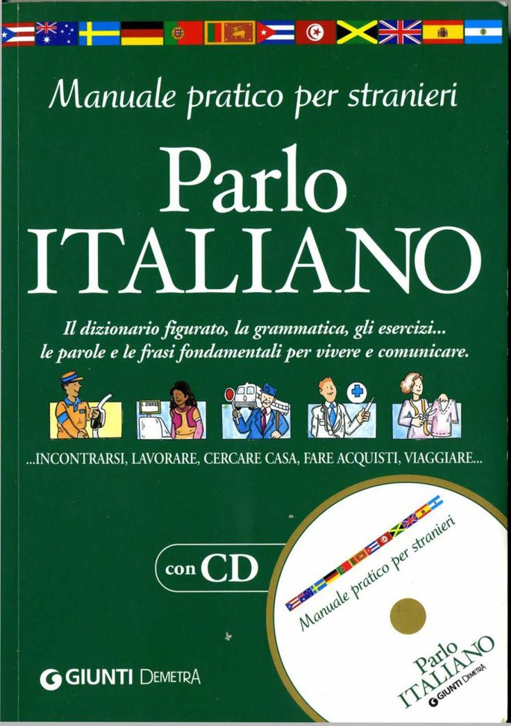 ISSUU - Parlo Italiano - Manuale pratico per stranieri von Monaom Attouchi