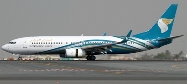 Oman Air looks to start new LCC, cargo airline in wake of USD250million loss - ch-aviation.ch