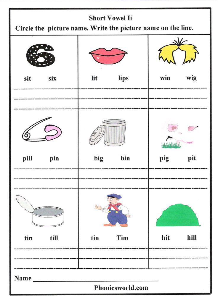 Kinder Garden: 17 Best Images About 1st Grade Vocab On Pinterest