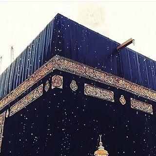 Haneen Islam: Makkah & Madina